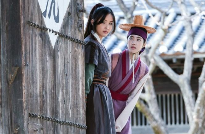 Korean Drama 2018 Grand Prince