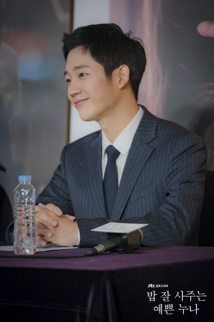 Korean Drama Pretty Noona Who Buys Me Food Foreign Press Conference