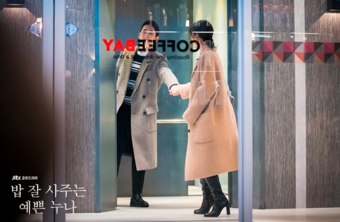 Live recap for episode 5 of the Korean drama Pretty Noona Who Buys Me Food (aka Something in the Rain) which stars Son Ye-Jin and Jung Hae-In