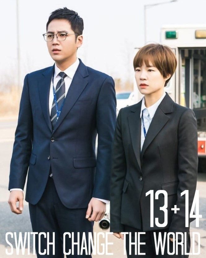 Live recap for episodes 13 and 14 of the Korean Drama Switch: Change the World starring Jang Keun-suk and Han Ye-ri