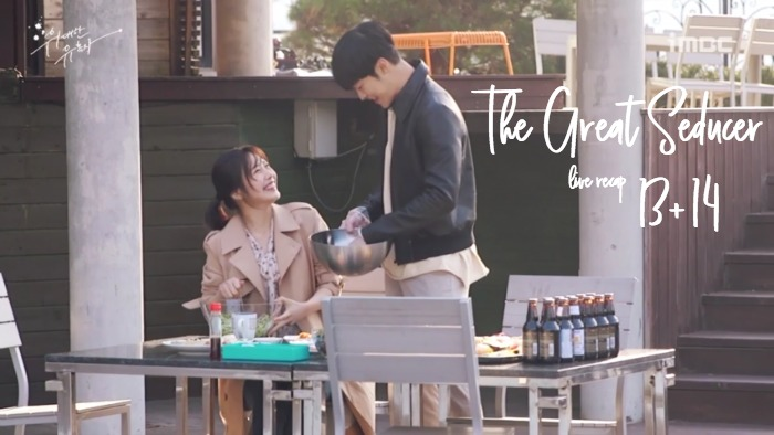 Live Recap for the Korean Drama The Great Seducer / Tempted, episode 13 and 14