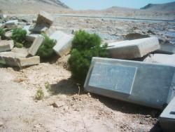 « Les bahá'ís sont persécutés du berceau à la tombe parce que même les cimetières bahá'ís sont profanés », a déclaré Diane Ala'i, la représentante de la CIB. On retrouve ici un cimetière bahá'í à Najafabad qui a été détruit par un bulldozer en 2007.