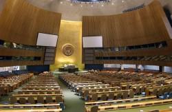 Vue intérieure de la salle de l'Assemblée générale des Nations unies à New York. Crédit photo : ONU/Sophia Paris