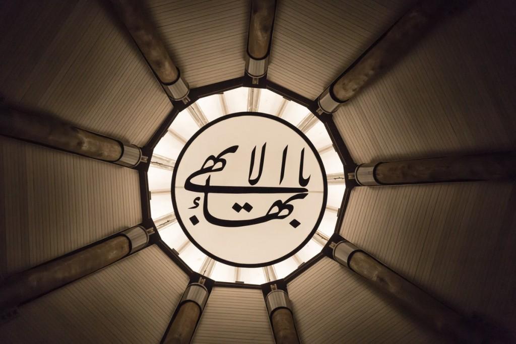 Le symbole du « Plus-Grand-Nom » se trouve au pinacle du dôme de la maison d'adoration, marquant la fin de la construction du temple. Le symbole est fait de bois de teck dur, utilisé pour son respect de l'environnement et sa longévité.