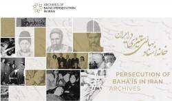 Le site web « Archives of Baha'i Persecution in Iran » a été mis en ligne le 18 janvier. Ce site compile des milliers de documents officiels, rapports, témoignages, photos et vidéos révélant des preuves irréfutables d'une persécution incessante. Il a été créé en réponse à l'intérêt croissant, à l'intérieur et à l'extérieur de l'Iran, pour comprendre la profondeur et l'ampleur de la persécution des bahá'ís iraniens.