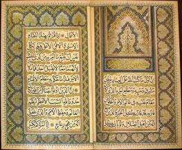 [Image: kitab-i-aqdas.jpg?e9e86525]