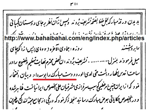 Badayi al athar p 311