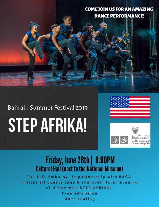 Step Africa! Bahrain Summer Festival