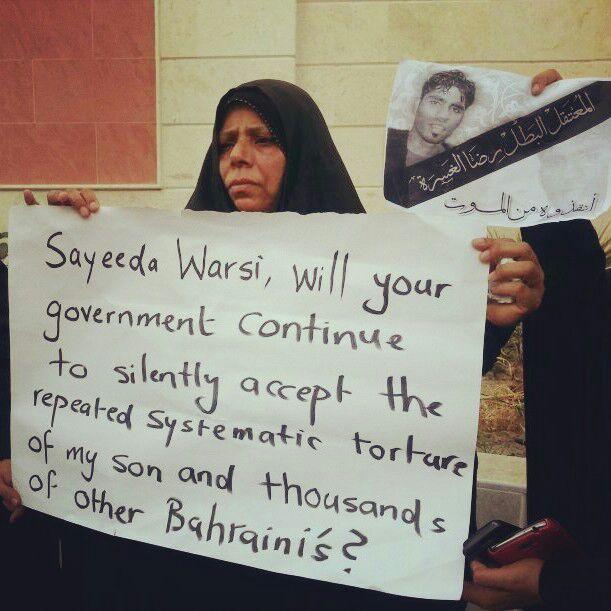 Torture in Bahrain