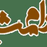 logo-header2X2
