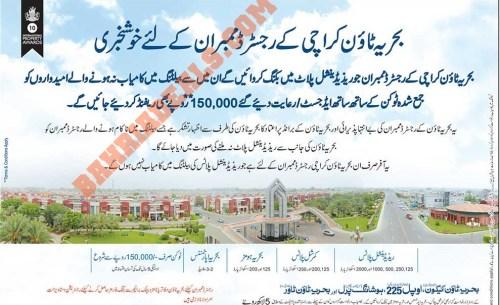 BIG news for registered members