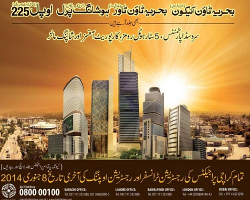 Bahria Town Karachi last date of transfer and open for all projects
