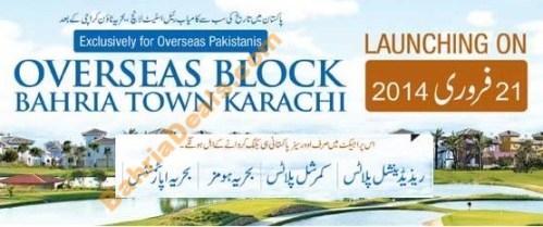 Overseas block launching at bahria Town karachi