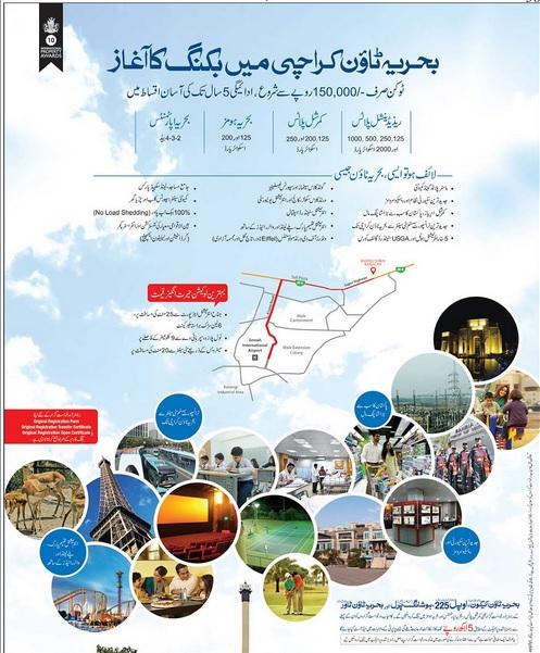 Bahria Town Karachi booking started