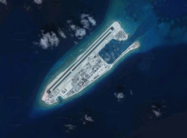 Image courtesy of Google Maps, with data from Digital Globe, Data SIO, NOAA, US Navy, NGA and GEBCO.