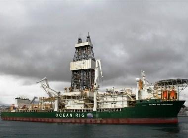 Image: MarineTraffic.com/Antonio RODRIGUEZ