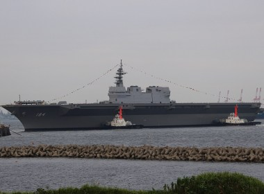 Photo: Wikipedia.com / Yamada Taro