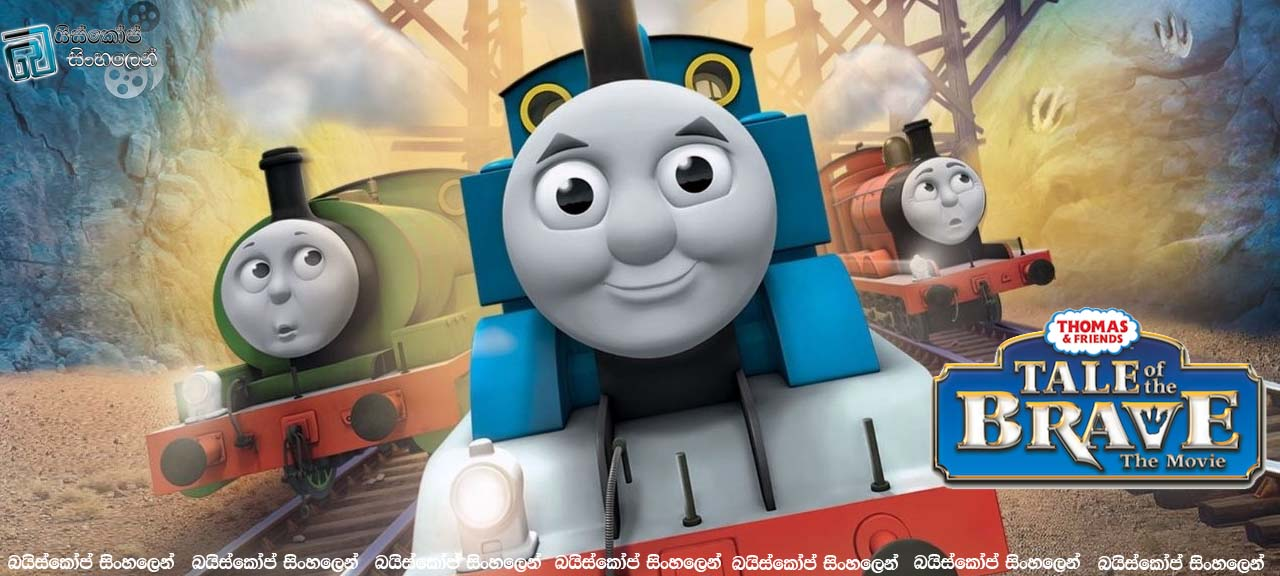 Thomas & Friends Tale of the Brave (2014)