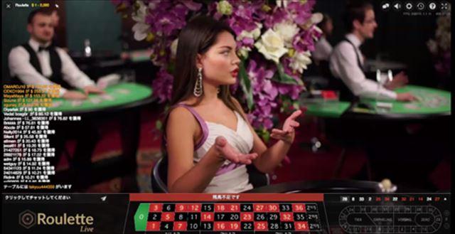 臨場感のライブカジノ