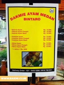 menu-bakmi-ayam-medan-bintaro-001
