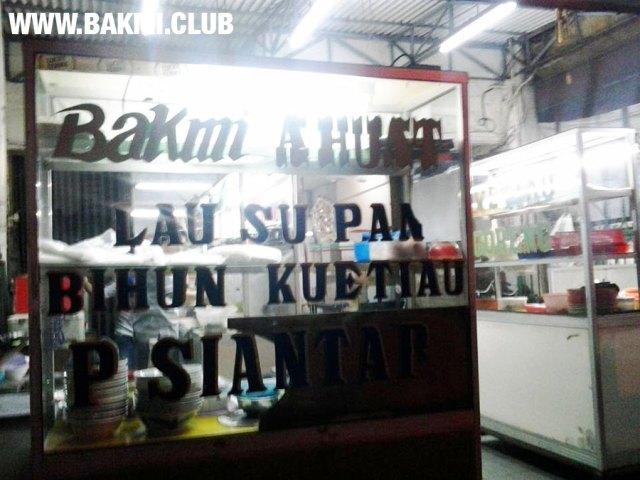 bakmi-a-huat-gading