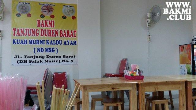 Bakmi Tanjung Duren Barat