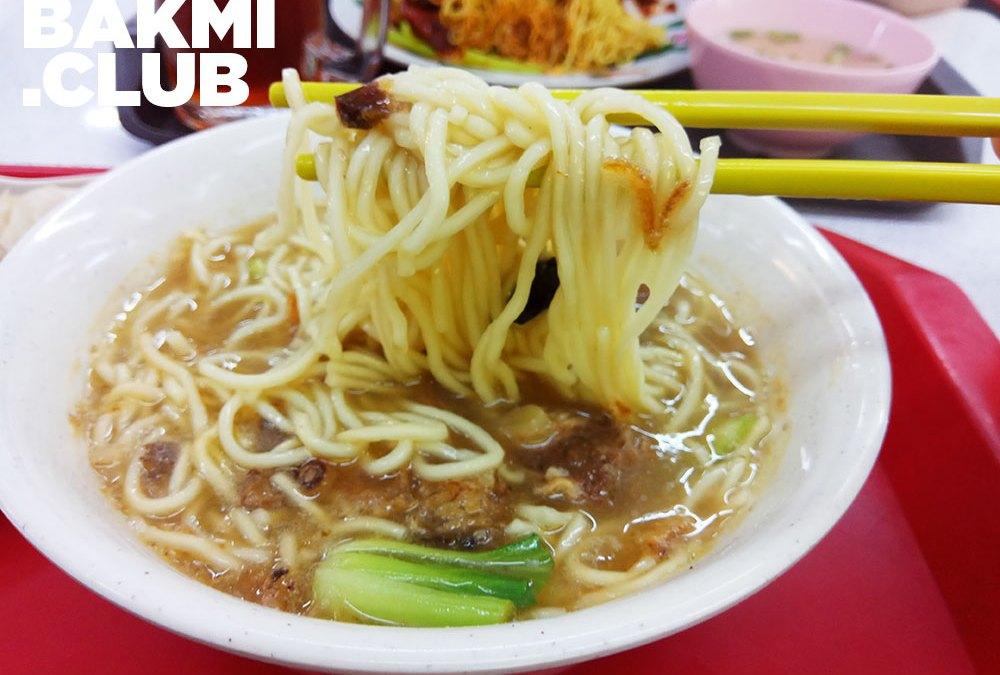 Pu Tian Noodle House, Jalan Berseh, Singapore