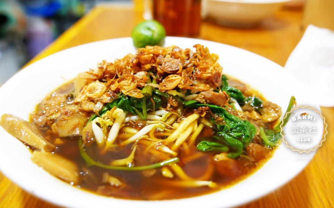 Mie Kangkung Berkat, Jl. Gereja Ayam, Pasar Baru
