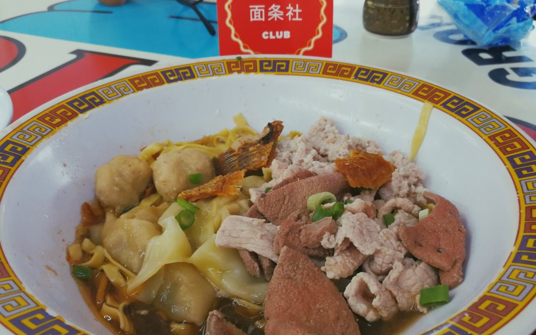 Tai Hwa Pork Noodle, Crawford Lane, Singapore