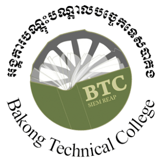 BTC Bakong Technical College Cambodia #309