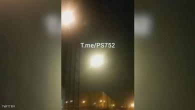 صورة فيديو : طهران تنفي.. عواصم غربية: صاروخ إيراني أسقط الطائرة الأوكرانية
