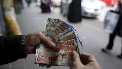 """صورة """"المالية"""" تصدر بياناً بشأن صرف رواتب الموظفين وباقي المستحقات"""