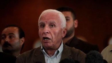 صورة الأحمد: وفد فصائل منظمة التحرير يرجئ موعد زيارته لغزة وحماس ترد