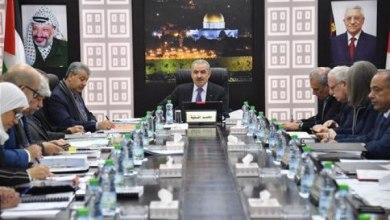 صورة الحكومة الفلسطينية تنفي تعطيل الدوام بالدوائر الرسمية غداً