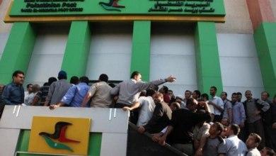 صورة الباشا: سنعمل على تحسين نسبة رواتب موظفي غزة