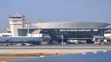 صورة سبب خشية إسرائيل من استهداف مطار بن غوريون في الحرب المقبلة