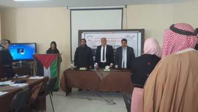 """صورة المؤتمر الشبابي الأول في قطاع غزة بعنوان """"دور الشباب في التصدي لصفقة القرن"""""""