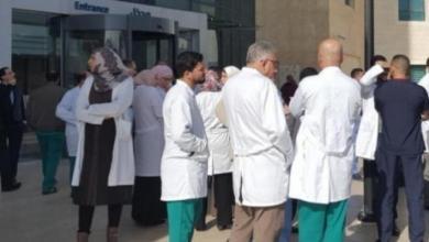 """صورة """"استقالات وإضرابات"""" أزمة في القطاع الصحي بفلسطين وتخوفات من انتشار فيروس كورونا"""