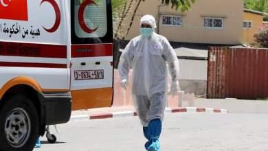 صورة الصحة بغزة: وفاة المواطنة عطاف عيد كايد الغولة جراء اصابتها بفيروس كورونا