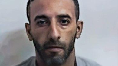 """صورة """"الشاباك"""": اعتقال فلسطيني من قطاع غزة، متهم بقتل جنديين إسرائيليين قبل 10 سنوات"""