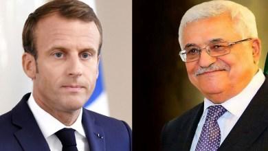 صورة تفاصيل الاتصال الهاتفي بين الرئيس عباس ونظيره الفرنسي