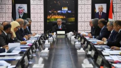 """صورة الحكومة تعلن الإجراءات المتعلقة بمواجهة """"كورونا"""""""