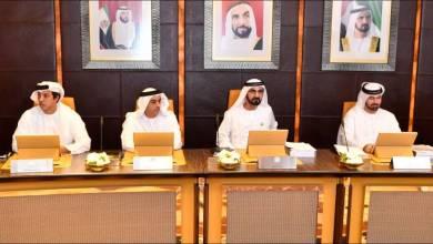 """صورة مجلس الوزراء الإماراتي يصادق على """"معاهدة السلام"""" مع الاحتلال الإسرائيلي"""