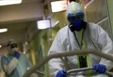 """صورة الصحة الأردنية: تسجيل 1968 إصابة جديدة بفيروس """"كورونا"""""""