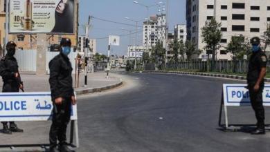 """صورة الداخلية بغزة تعلن عن إجراءات مشددة لمكافحة """"فيروس كورونا"""" في القطاع"""