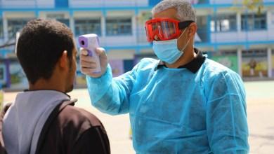 """صورة الصحة بغزة تصدر بيانا بشأن ارتفاع إصابات """"كورونا"""""""
