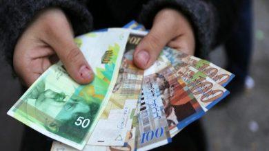 """صورة وزارة المالية تعلن صرف رواتب """"طموح 2"""" لشهر أغسطس"""