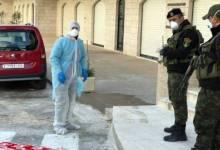 """صورة إغلاق محكمة الصلح ومقر الخدمات الطبية العسكرية في """"طوباس"""" بسبب كورونا"""