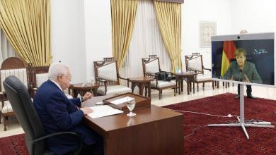 صورة اتصال مرئي بين الرئيس عباس والمستشارة الألمانية لبحث آخر المستجدات