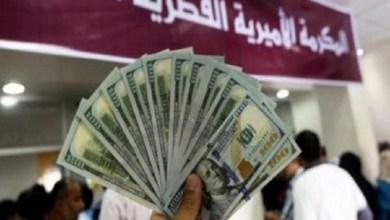 صورة الإعلام العبري: إدخال أموال المنحة القطرية إلى قطاع غزة عبر معبر بيت حانون/ايرز